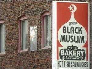 Your Black Muslim Bakery Photo, Oakland, CA